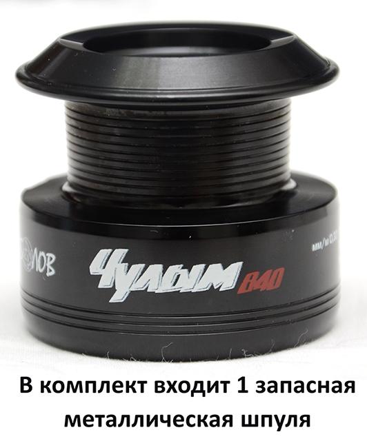 Катушка ЧУЛЫМ 840F (Рыболов)