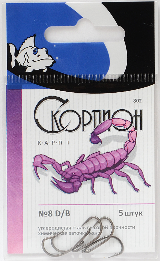 "Крючки ""Карп I"" (Скорпион), №8"