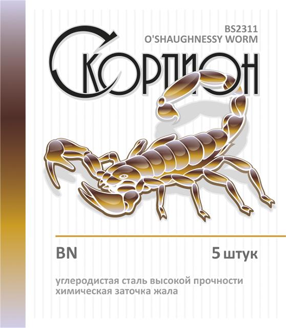 """Офсет """"O'Shaughnessy Worm"""" (Cкорпион), №3/0"""