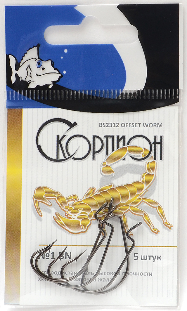 "Офсет ""Offset Worm"" (Cкорпион), №1"