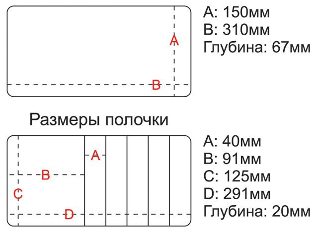 Ящик H-306 (Рыболов), 2 полки, 340х170х135мм