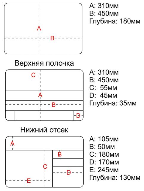 Ящик H-487 (Рыболов), 433x283x435см