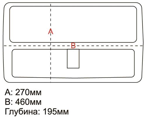 Ящик H-546 (Рыболов), 420x210х225мм, 3 полки