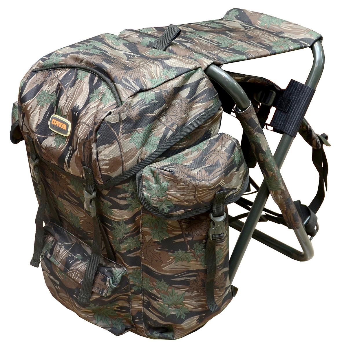 Стул-рюкзак (Рыболов)