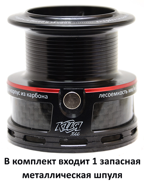 Катушка КИЯ 3000F (Рыболов)