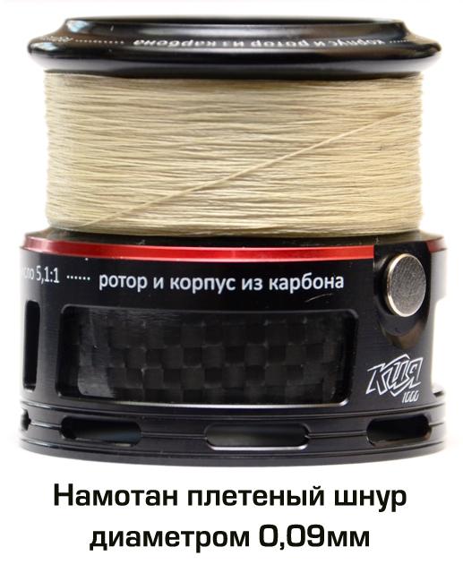 Катушка КИЯ 1000F (Рыболов)