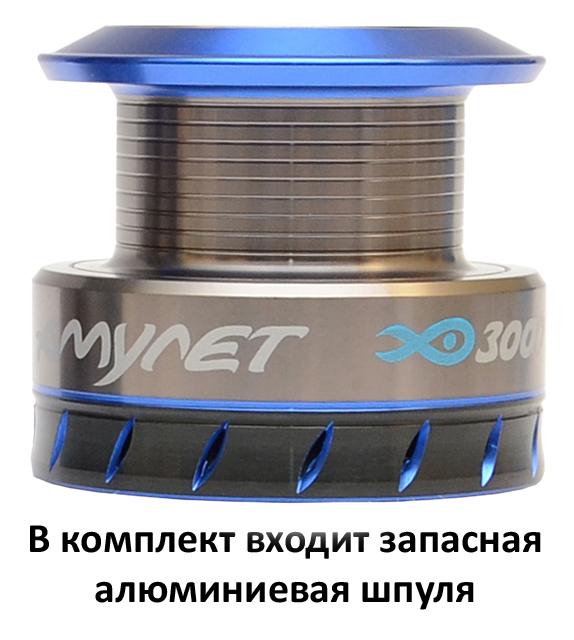 Катушка БАЙКАЛ 635F (Рыболов)