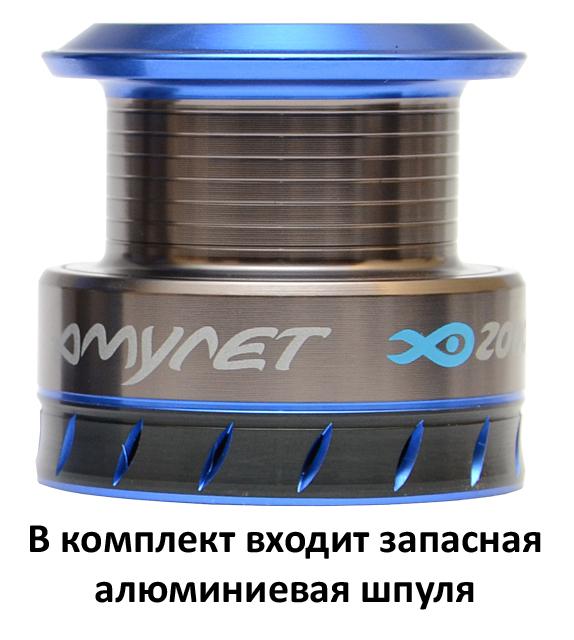 Катушка БАЙКАЛ 630F (Рыболов)