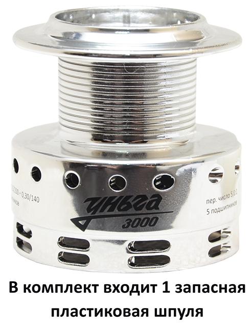 Катушка УНЬГА 3000F (Рыболов) 4+1 подшипник