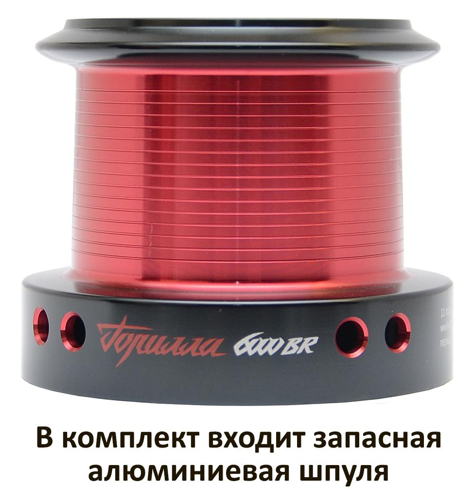 Катушка САРТЛАН 5500BR (Рыболов)