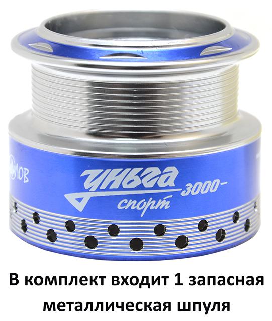 Катушка Уньга СПОРТ 3000F (Рыболов)