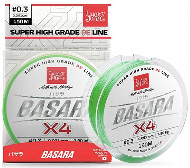 Шнур BASARA Light Green (Salmo), 125м, 0.19мм