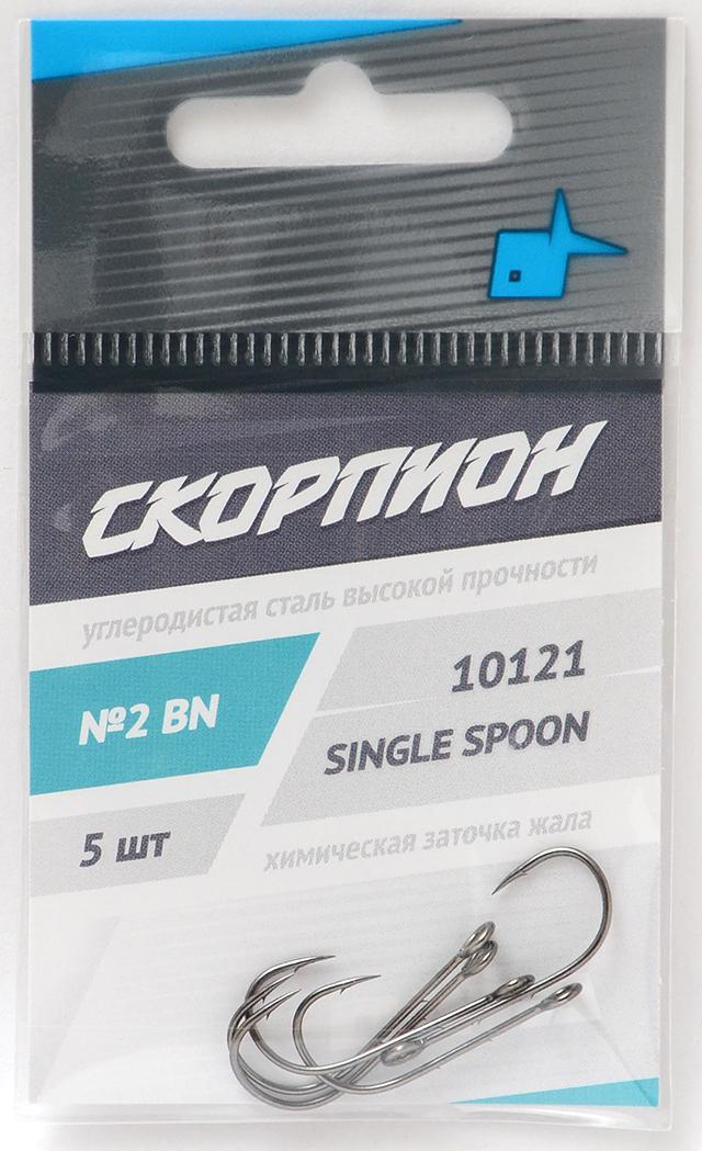 """Крючки """"Single Spoon"""" (Скорпион), №6"""