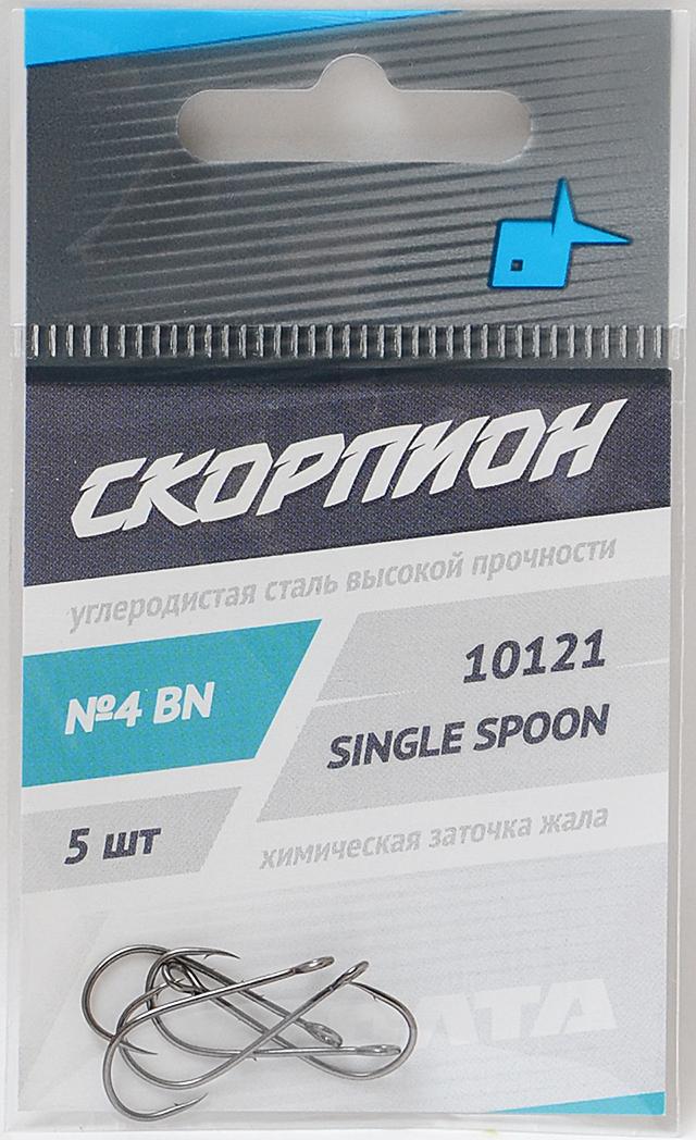 """Крючки """"Single Spoon"""" (Скорпион), №8"""