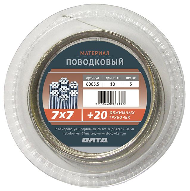 Поводковый материал 7х7 (Рыболов), 12кг