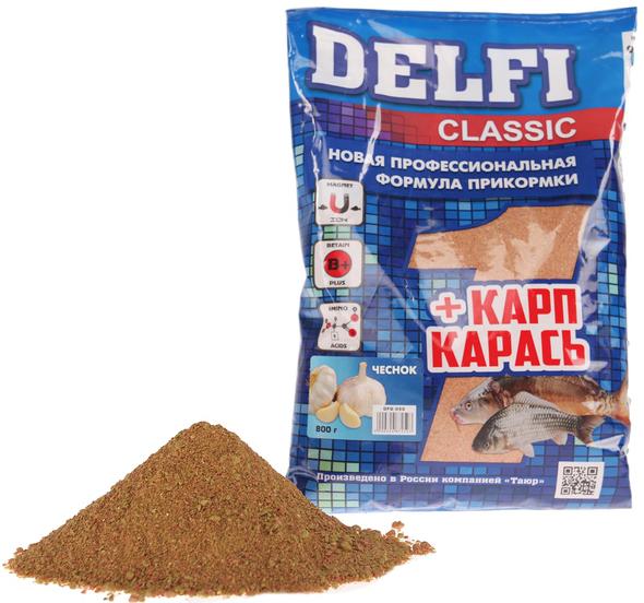 Прикорм Classic Карп + Карась (Delfi), аромат чеснок