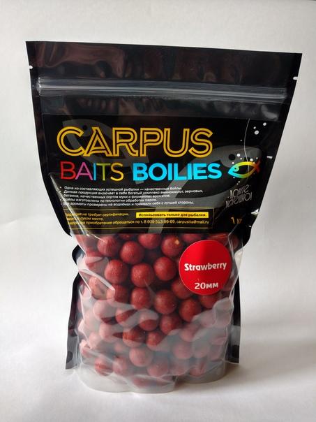 """Бойлы тонущие """"Strawberry"""" (Carpus), 20мм"""