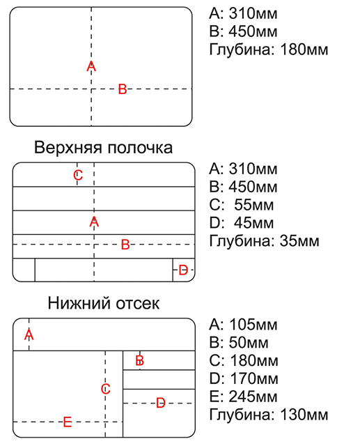 Ящик H-487 (Олта), 450х310х190мм