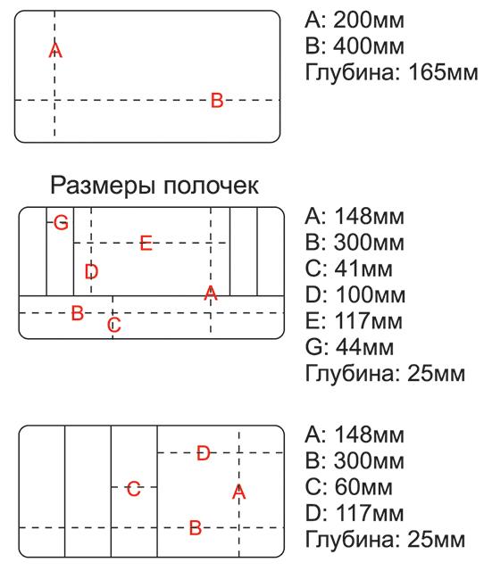 Ящик H-540 (Олта), 400x200х165мм, 2 полки