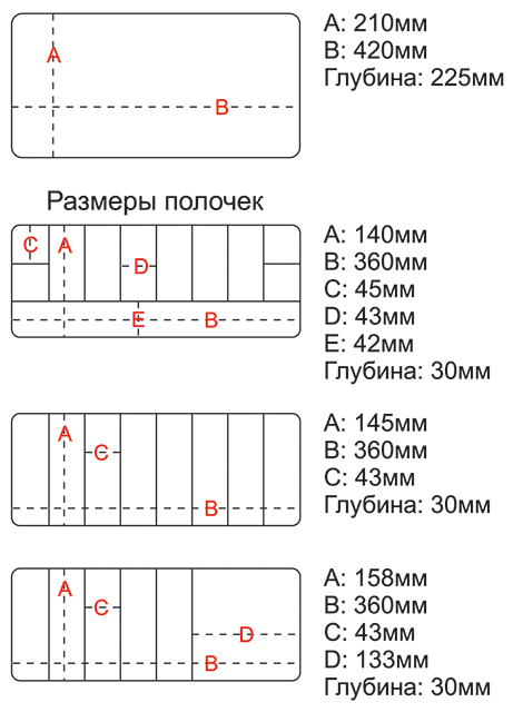Ящик A-001 (Рыболов), 1 полка, 340х200х155мм