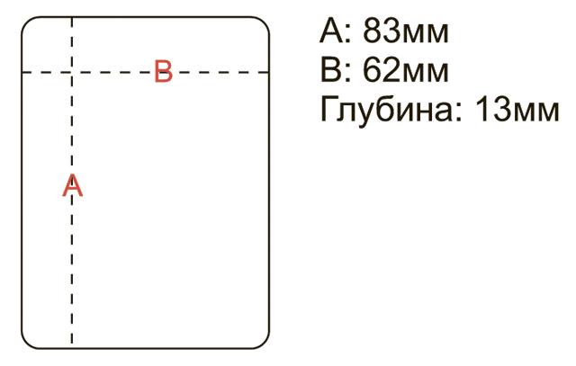 Коробочка HG-008C (Олта), 95x70x39мм