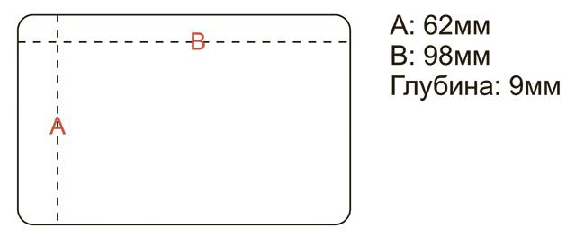 Коробочка HG-009C (Олта), 106x75x33мм