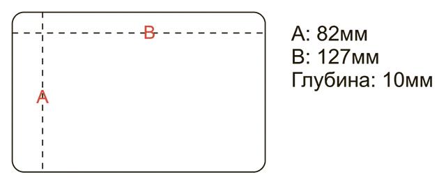 Коробочка HG-013B (Олта), 137x95x19мм