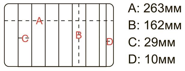 Коробочка для воблеров H-488 (Рыболов), 276x176x49мм