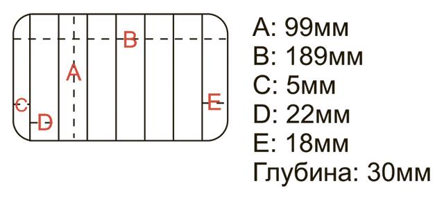 Коробочка для воблеров H-569 (Олта), 197х117х35мм